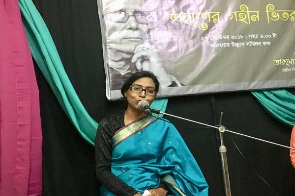 চট্টগ্রামে তারুণ্যের উচ্ছ্বাসের 'পরানের গহীন ভিতর' সৈয়দ শামসুল হক মৃত্যুবার্ষিকী স্মরণে