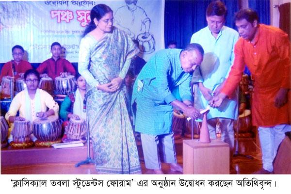 চট্টগ্রামে ক্লাসিক্যাল তবলা স্টুডেন্টস ফোরামের অনবদ্য উদ্বোধনী অনুষ্ঠান 'পঞ্চসুর'