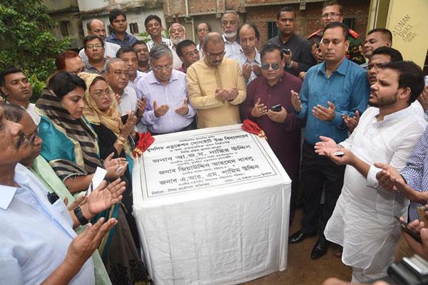 চট্টগ্রাম এমইএস স্কুলের নতুন ভবনের ভিত্তিপ্রস্তর স্থাপনে সিটি মেয়র আ জ নাছির উদ্দীন বলেন- প্রত্যেক মা-বাবার প্রত্যাশা তাঁর সন্তান যেন দেশের সুনাগরিক হয়