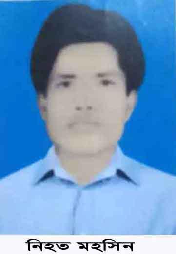 অধ্যক্ষ প্রফেসর ডা: মাহতাব উদ্দিন হাসানের ইন্তেকাল
