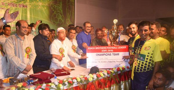 চট্টগ্রাম ইসহাক ব্রাদাস আন্ত:ফুটবললীগের পুরষ্কার বিতরণ অনুষ্ঠিত