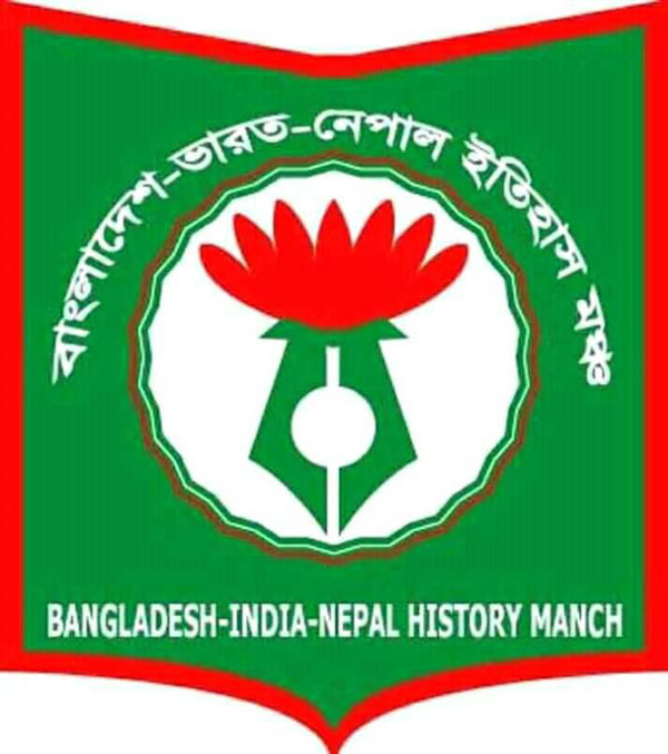 চট্টগ্রাম প্রেস ক্লাবে সম্প্রীতি বাংলাদেশ আয়োজিত সংবাদ সম্মেলন
