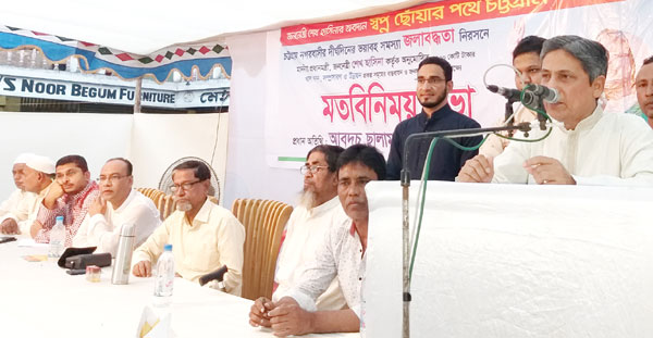 চট্টগ্রাম দোহাজারীতে নতুন ট্রেন চলাচলের আনুষ্ঠানিক উদ্বোধন করলেন এমপি নজরুল