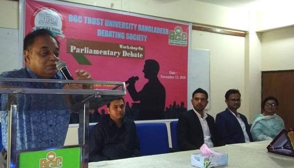 """তারুণ্যনির্ভর সংগঠন """"তাজকিয়ার দিনব্যাপী কর্মশালা সম্পন্ন"""""""