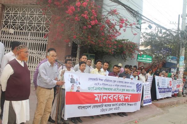 চট্টগ্রাম পটিয়ায় সরকারি কলেজ ছাত্রীর আত্মহত্যা