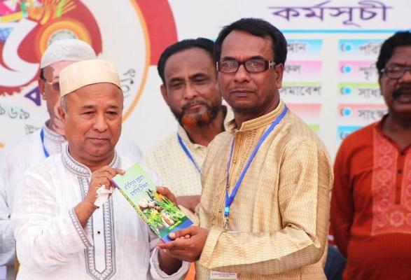 মোহাম্মদ জামাল উদ্দিন রচিত গ্রন্থটি জাফর আলম এমপি-কে প্রদান