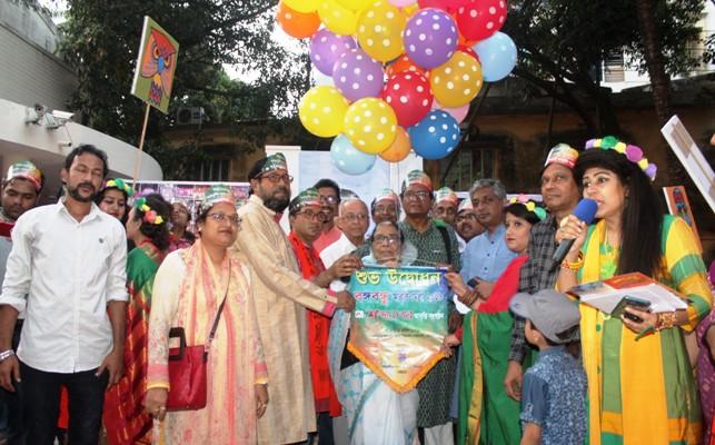 'সেই থেকে স্বাধীনতা শব্দটি আমাদের' শীর্ষক শব্দনোঙরের তিনদিন ব্যাপী বঙ্গবন্ধু আবৃত্তি মেলার উদ্বোধন