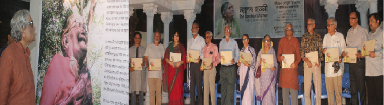 """শিল্পী রাজিয়া সুলতানা দীপা'র চিত্র-প্রদর্শনী ও এ্যালবাম গ্রন্থ """"নগ্নপদ জননী'র মোড়ক উম্মোচন"""