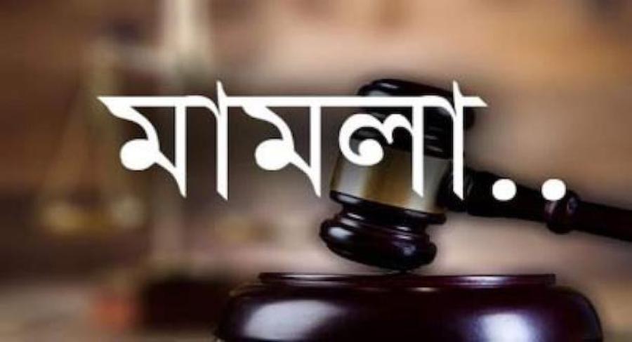 আইন অমান্যকারী যেই হোক, তার বিরুদ্ধে ব্যবস্থা নেওয়া হবে :পুলিশ সুপার