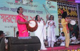 চট্টগ্রামের লুপর্ণা মুৎসুদ্দি মাতালেন কুষ্টিয়ায় লালন উৎসব