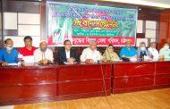 চট্টগ্রাম বিজয়মেলা পরিষদের সংবাদ সম্মেলন অনুষ্ঠিত