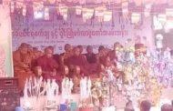 থানচিতে বোধিবৃক্ষ উৎসর্গ প্রব্রজ্যা গ্রহন ২০২১ অনুষ্ঠান সম্পন্ন