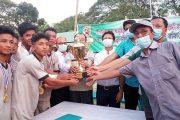 থানচিতে জাতির পিতা বঙ্গবন্ধু ও বঙ্গমাতা জাতীয় গোল্ডকাপ বঙ্গবন্ধু ফুটবল টুর্নামেন্ট অনুষ্ঠিত